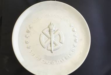 купить тарелку Allach, Allach, фарфор Allach, фарфор Аллах,  тарелка фарфор Аллах,   парадная тарелка Allach, тарелка Allach, блюдо Allach,  тарелка Julfest, тарелка Аллах, фарфор Аллах